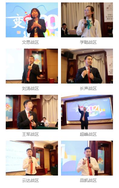 WeChat 截圖_20210319111451.png