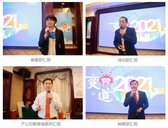 WeChat 截圖_20210319111746.png