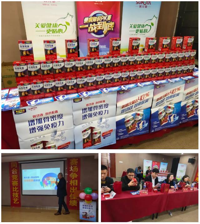 WeChat 截圖_20210407164023.png
